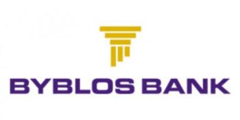 Բիբլոս բանկի լոգո