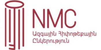 Ազգային Հիփոթեքային Ընկերության լոգո