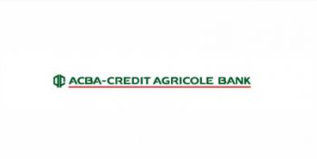 Ակբա Կրեդիտ Ագրիկոլ բանկի լոգո